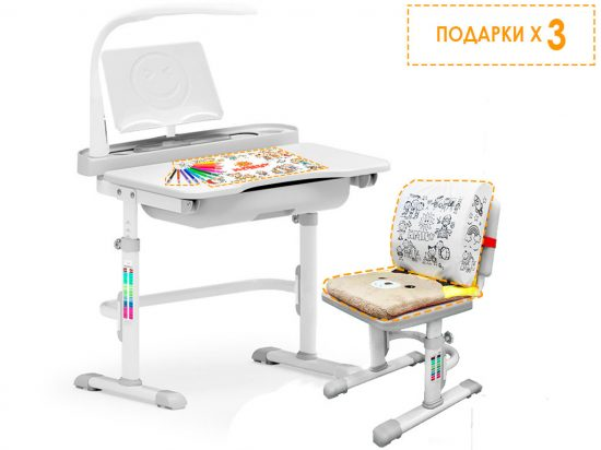 Evo-Kids_EVO-17-Gray_white_led_gift_1